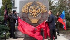 Слежка, доносы и беспредел: реалии оккупированного Луганска