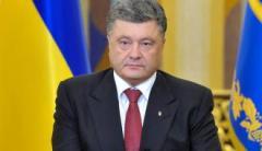 Украина окажет сопротивление строительству «Северного потока-2»