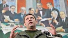 Захарченко в «ДНР» обещает поднять пенсии. Люди предполагают «пенсии +10%, цены +20%»