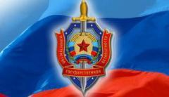 В «МГБ ЛНР» заявили о предотвращении, «организованного Украиной теракта»
