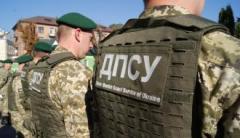 На Буковине 20 неизвестных напали на погранотряд: есть раненые