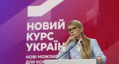 Это не Playstation: Тимошенко анонсировала свое участие в президентских выборах