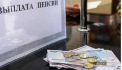 Стало известно, кому из жителей «ДНР» не поднимут пенсии с 1 июля