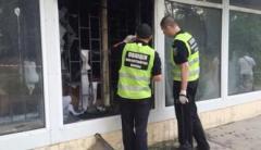 В Киеве неизвестные бросили коктейли Молотова в помещение «Ощадбанк»