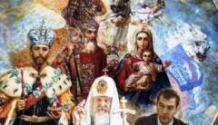 «Омерзительно»: соцсети шокированы «иконой» Путина