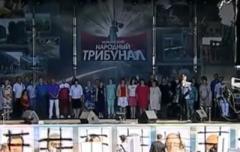 """В Луганске во время """"адского действа"""" признали, что они - Украина (ВИДЕО)"""