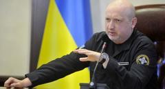 В Украине хотят разрешить приватизацию оборонных предприятий