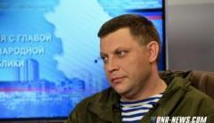 Захарченко рассказал, с кем из Украины он готов сесть за «стол переговоров»