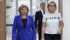 Денисова объяснила, на каких условиях возможен обмен заключенными