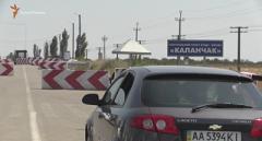В День Конституции на украинской границе образовались многокилометровые пробки