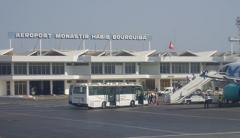 Сотни украинских туристов застряли в Тунисе