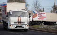 Из России на Донбасс прибыл очередной «гумконвой» – ОБСЕ