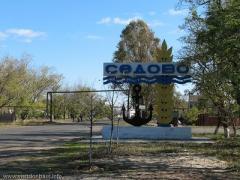 Пять боевиков отогнали миссию ОБСЕ от Седово