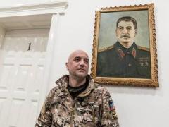 "Захар Прилепин ""навоевался"" на Донбассе"