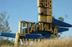 Боевики обстреляли Станицу Луганскую, Крымское и Троицкое