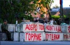 На блокпосту «ДНР» под Горловкой люди стоят в огромной луже и угольной пыли