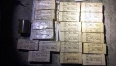 В Харькове задержали банду торговцев оружием из зоны ООС