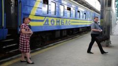 Поезд Киев-Константиновка изменил маршрут