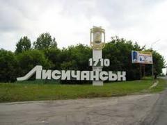 Беззаконие и разруха! Журналист поделился впечатлениями от посещения Лисичанска. ВИДЕО