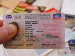 В «ДНР» ищут, где получить российские права
