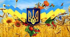 Стало известно, сколько будут отдыхать украинцы в августе