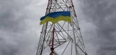 Частная компания возводит государственную вышку в Донецкой области