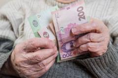 Как получить свою пенсию за май-июнь?