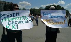 «Люди не смогут платить»,— в Славянске на 217% подняли стоимость на услуги ЖКХ