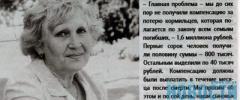 Семьи погибших «ополченцев» жалуются на несправедливость в «ДНР», а Захарченко обвиняет их в алчности