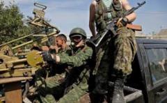 Защитников Украины серьезно обстреляли на донецком направлении