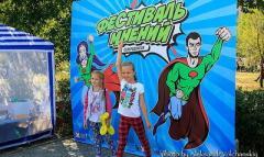 На Луганщине пройдет уникальный для Украины Фестиваль мнений