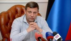 Захарченко прогнозирует в Украине «религиозную войну»