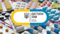 """Минздрав обновил перечень """"Доступных лекарств"""""""