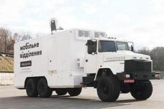 Новый график работы мобильного отделения Ощадбанка на Донбассе