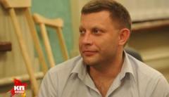 «Опять на костылях»: в соцсети сообщили о серьезном ранение главаря «ДНР»