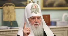 На патриарха Филарета совершено покушение, - УПЦ КП