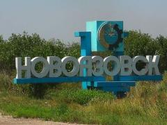 Неподконтрольный Донбасс: в СММ ОБСЕ рассказали, что видели на границе у Новоазовска