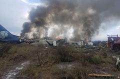 Катастрофа самолета в Мексике: пассажирам и экипажу удалось спастись