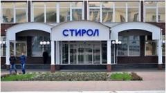 Оккупационные «власти ДНР» хотят запустить «Стирол» со студентами-практикантами