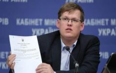 Ситуация с выплатами пенсий урегулирована – Розенко