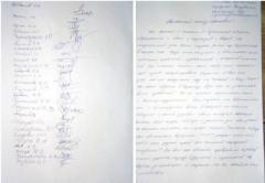 """Жители села на Донбассе просят боевиков отпустить их в Украину: опубликовано письмо на имя главаря """"ЛНР"""""""