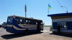 Почему через пункты пропуска не пропускают микроавтобусы и грузовой транспорт?