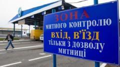 Из-за коррупции на таможне Украина теряет в год почти 5 млрд долларов