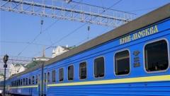 Украина может закрыть ж/д сообщение с РФ — Омелян