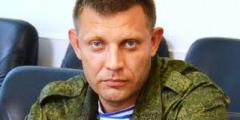 Захарченко и компания передумали проводить «выборы»