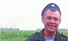 В Горловке разыскивают боевика «ДНР», который оставил одежду на пляже