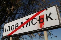 Раненых пленных в Иловайске добивали: выдержки из доклада ООН