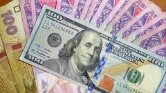 32 за доллар! Аналитик прогнозирует падение гривни