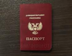 Жителям оккупированной Донетчины напомнили, что «паспорт ДНР» не действует