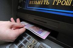 Внимание! Клиентам Альфа-Банка заблокируют карты